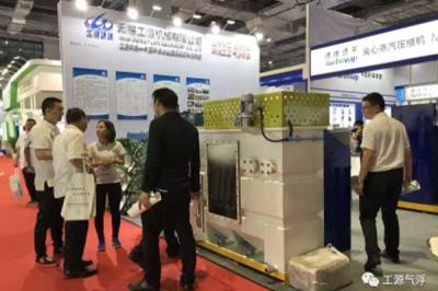 GYE Environmental successfully attended in Aquatech China